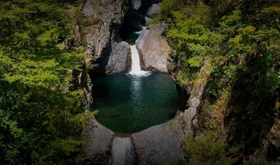 ¿Cómo es el Parque Nacional Radal Siete Tazas?
